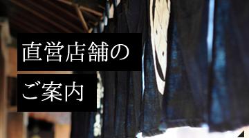 コシヒカリ米と笹だんごの【新潟もりばやし農園】直営店舗のご案内