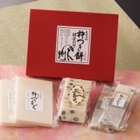 杵つき餅ギフトセット【2】