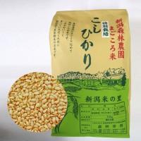 特別栽培米コシヒカリ(玄米)10kg
