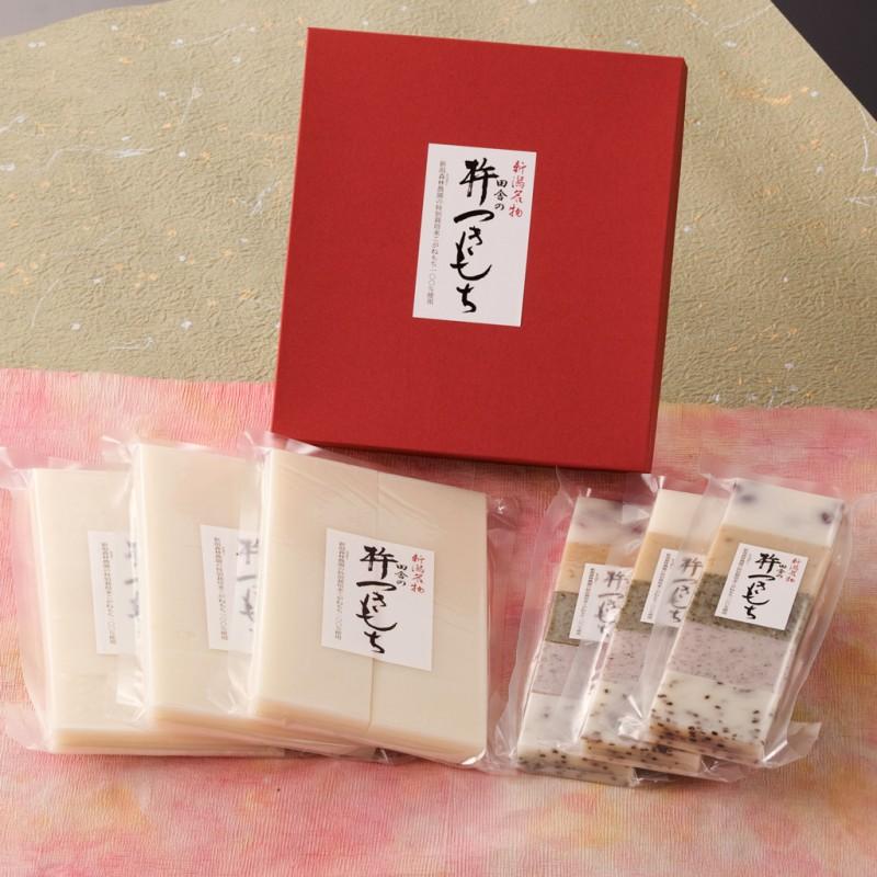 杵つき餅ギフトセット【3】