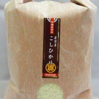 有機栽培米コシヒカリ(玄米)10kg