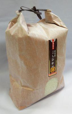 有機栽培米コシヒカリを販売しております!